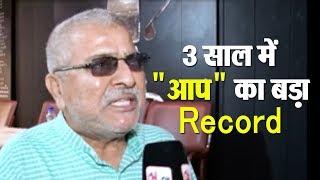 """""""AAP"""" is Kejriwal, Kejriwal is """"AAP""""  : Dr. Dharamvir Gandhi"""