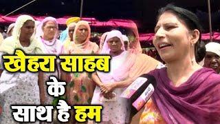 Khaira शक्ति प्रदर्शन: Sukhpal Khaira के साथ डट के खड़ी AAP की महिला volunteers