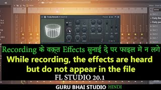 While recording, the effects are heard but do not appear in the file | FL STUDIO GURU BHAI