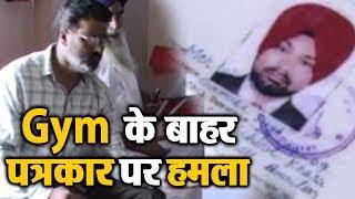 Jalandhar के बाद अब Amritsar में शख्स पर दिन दिहाड़े Firing
