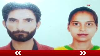 NRI ने परिवार पर Petrol छिड़क कर लगाई आग