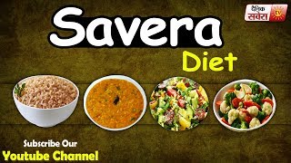 When you Feel Like Quitting, Think About why you started: Savera Diet 232