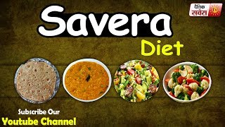 Diet : Savera Diet 233  Nutrition at your fingertips