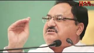 भारतीय जनता पार्टी ने अपने 184 उम्मीदवारों की घोषणा की
