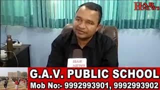 GAV स्कूल संचालक प्रदीप कौशिक ने एडमिशन के बारे में दी जानकारी