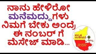 Special message to all Subscribers| Dr. Pradeep Vanapalli home remedies Kannada | Kannada Sanjeevani