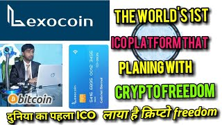 LEXO COIN ICO HONEST REVIEW || LEXO WITH CRYPTO FREEDOM || NEW BIGGEST ICO OF 2019