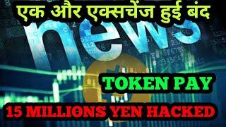 CRYPTO NEWS #266 || CRYPTO EXCHANGE SHUTDOWN, TOKEN PAY, 15 Mln Yen Hacked