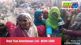खुर्जा के गांव देवराला में ग्रामीण खुद बनाने में जुड़े सड़क, देखिए यह वीडियो