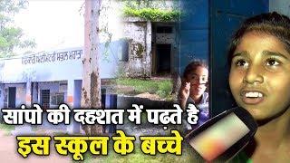 Suno Sarpanch Saab: Smart School के दौर में एक School ऐसा भी