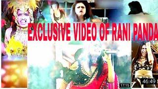Latest Exclusive Video of RANI PANDA ITEM GIrl.