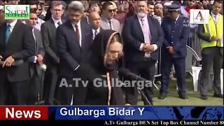 New Zealand Me Pahli Martaba Sarkari Sateh Pe Aazan Redio Aur TV Par Sunayi Gai A.Tv News 22-3-2019