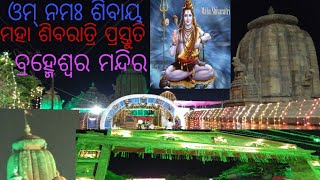 Preparation of SIVA RATRI Festival at Brahmeswar Temple,Brahmeswar Patana, Bhubaneswar.