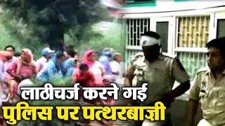 Pathankot में Punjab Police पर लोगों ने बरसाए पत्थर