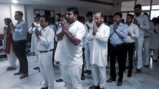 Patanjali Haridwar (पतंजलि) | Daily 2 Minutes Prayer Before Starting The Work