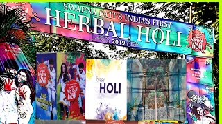 Preparation of Swapna Pati's India's First HERBAL HOLI at Hotel Kalinga Ashok, Bhubaneswar.