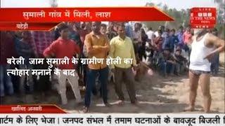 बरेली  जाम सुमाली के ग्रामीण होली का त्योहार मनाने के बाद  THE NEWS INDIA