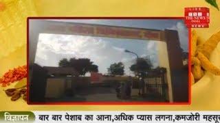 होली की सभी देशवासियों को हार्दिक शुभकामनाएं  /THE NEWS INDIA