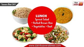Food is an Important Part of a Balanced Diet: Savera Diet 241