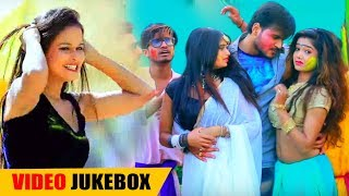 #Arvind Akela Kallu का New #भोजपुरी Holi Song - #Video Jukebox - Amit Patel - Bhojpuri Holi Songs
