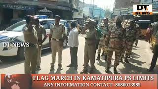 POLICE FLAG MARCH IN KAMATIPURA PS LIMITS | DT NEWS