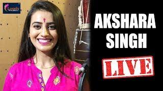 Akshara Singh - देखिये अक्षरा सिंह ने क्या कहा Lovely Music World के बारे में !