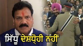 Sidhu को विरोधियों से Certificate की जरूरत नहीं: Raj Kumar Verka