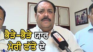 Shwait Malik ने दी Navjot Sidhu को TV देखने की Advice
