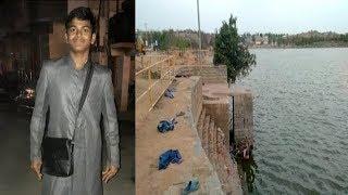 Jalpally Talaab Mein Naujawan Ki Maut | Doston Ke Saat Gaya Thaa Naujawan | @ SACH NEWS |