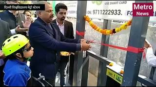North mcd inauguration cycle stand at du metro station..