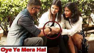 YE MERA HAI Prank | Awesome Reactions | Unglibaaz