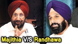 Bikram Majithia के सवालों का Sukhjinder Randhawa ने दिया जवाब