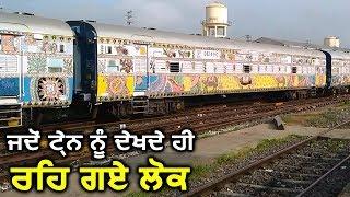 मिथिला पेंटिंग से सजी Bihar Sampark Kranti Superfast Express