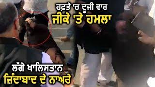 America के Yuba City में Manjit Singh Gk पर Attack, Dastar भी उतारी