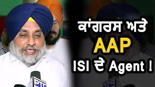 Punjab का माहौल खराब हुआ तो Captain Amrinder Singh होंगे जिम्मेदार : Sukhbir Badal