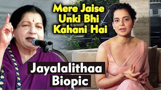 Kangana Ranaut First Reaction On Jayalalithaa Biopic