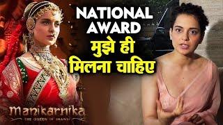 Kangana Ranaut Wants National Award For Manikarnika Film