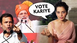 Kangana Kangana Ranaut Appeals To Vote | Lokshabha Election 2019