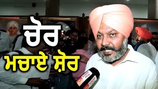 Vidhan Sabha में Akali Dal की भूमिका 'चोर मचाए छोर' जैसी : Harpal Cheema