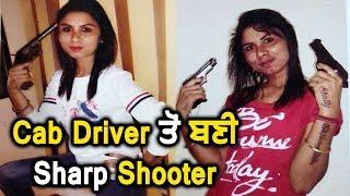 Ludhiana Jail Break करने वाली थी Chandigarh की पहली Lady Cab Driver