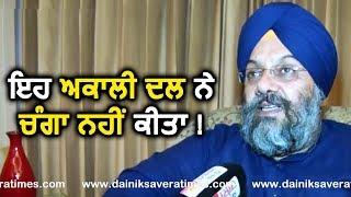 Exclusive Interview : Attack के बाद India लौटे Manjit Singh GK ने Akali Dal को कहा गलत