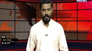 पत्नी को रस्सी से लटका कर बेरहमी से हत्या  || ANV NEWS BILASPUR - HIMACHAL PRADESH
