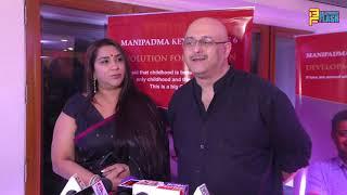 Manipadma Deligate Award Ceremony With Bollywood Celebs