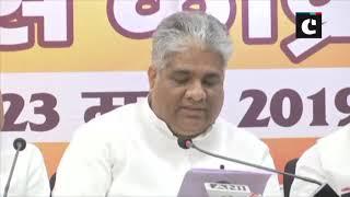 LS polls- NDA announces name of candidates in Bihar