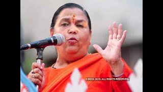 LS Polls 2019- Uma Bharti writes to BJP Chief, says she doesn't want to contest