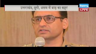 DBLIVE   30 JULY 2016   Rain, floods throw normal life out of gear across various states