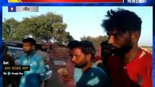होली पर पैसे मांगे तो बंधक बना रॉड और डंडों से पीटा || ANV NEWS JIND - HARYANA