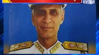 करमबीर सिंह होगे अगले नौसेना प्रमुख || ANV NEWS NATIONAL