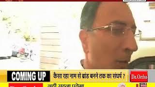 JITIN PRASAD के BJP में जाने पर SUSPENSE