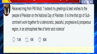 'मोदी ने दी राष्ट्रीय दिवस की बधाई' - इमरान || ANV NEWS NATIONAL